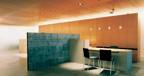 Oficinas arquia caja de arquitectos for Caja de granada oficinas